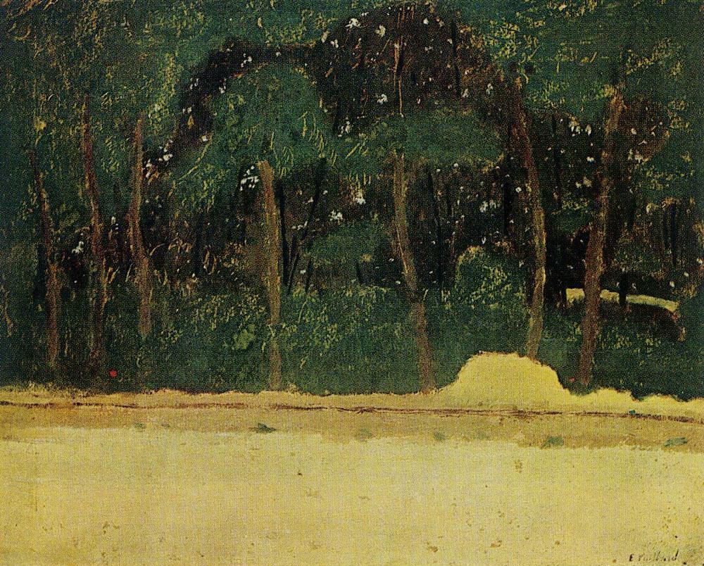 Edouard Vuillard - Road Skirting a Forest